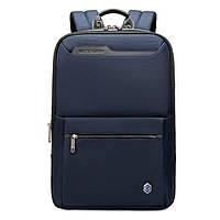 Ультратонкий городской рюкзак для ноутбука 15.6 Arctic Hunter B00410 деловой портфель (Blue)