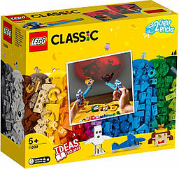 Lego Classic Кубики и свет Лего классик 11009