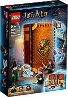 Лего Учёба в Хогвартсе: Урок трансфигурации Lego Harry Potter Лего Гарри Поттер 76382
