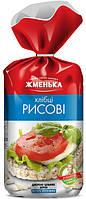Хлебцы рисовые ТМ «Жменька», 100 г (,без глютена)