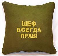 """Сувенирная подушка """"Всегда прав!"""", фото 1"""