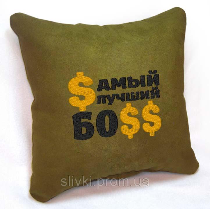 """Сувенирная подушка """"Самый лучший БОСС"""" №169"""
