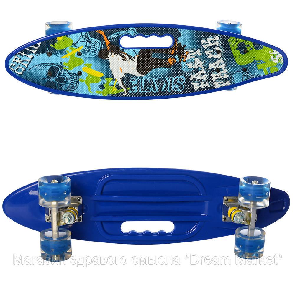 Детский Скейт Пенни борд Penny board со светящимися колесами, колеса PU, до 70 кг, ABEC-7 синий 59х16см