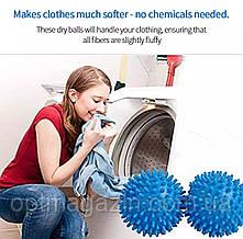 Шарики для стирки белья As Seen On TV Dryer Balls Blue 2 шт