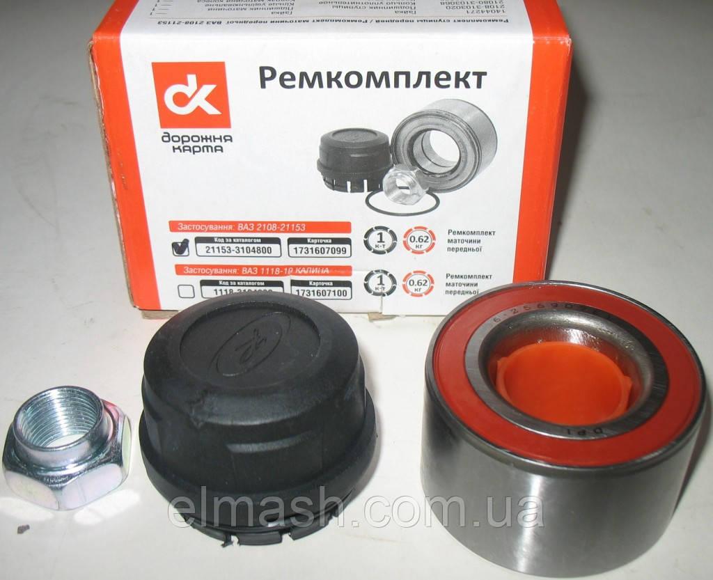 Р/к ступицы передней ВАЗ 2108-21153 (подш. DPI) <ДК>