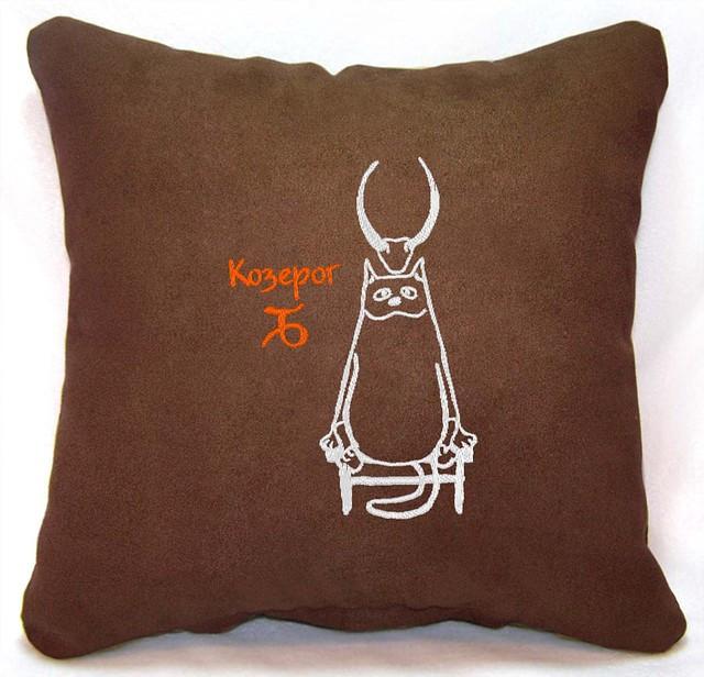 """Подарочная подушка """"Козерог"""""""