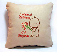 "Сувенирная подушка  ""Любимой бабушке!"""