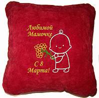 """Сувенирная подушка  """"Любимой мамочке!"""""""
