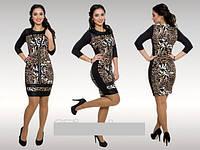 Платье с леопард принтом все размеры