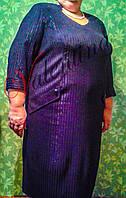 Прямое платье из костюмной ткани