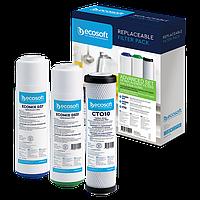 Комплект картриджей для очистки воды Ecosoft улучшенный для тройных фильтров CRV3ECO