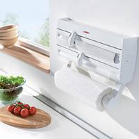 Кухонный держатель для полотенец, фольги, пленки Leifheit PARAT F2 (25771)