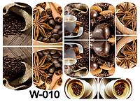 Слайдер дизайн (водная наклейка) для ногтей W-010