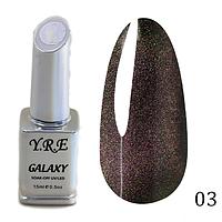 Гель-лак Y.R.E Galaxy № 03 (15 мл)