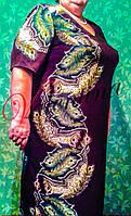 Платье с коротким рукавом, большие размеры, ателье Черкассы