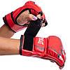 Рукавички для змішаних єдиноборств MMA PU ELS BO-3207, фото 2