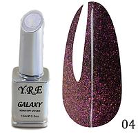 Гель-лак Y.R.E Galaxy № 04 (15 мл)