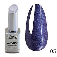 Гель-лак Y.R.E Galaxy № 05 (15 мл)