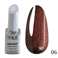 Гель-лак Y.R.E Galaxy № 06 (15 мл)
