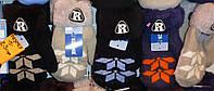 Детские варежки (рукавички) Корона Rk. С мехом Двойные с махрой внутри.