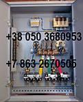 Изготовлена по заказу Дружковского метизного завода панель защитная крановая ПЗКБ-160