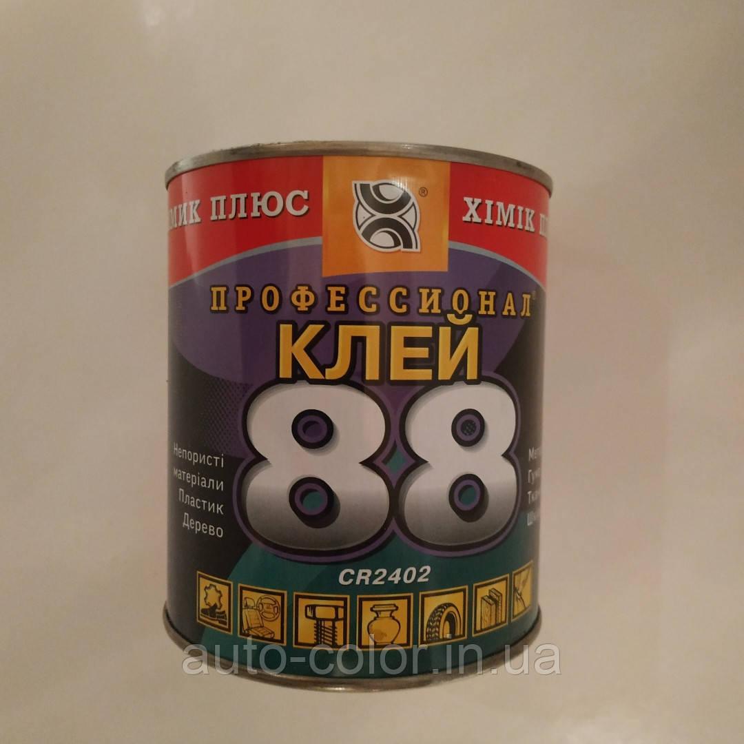 Клей  88 ХИМИК-ПЛЮС 0.8л