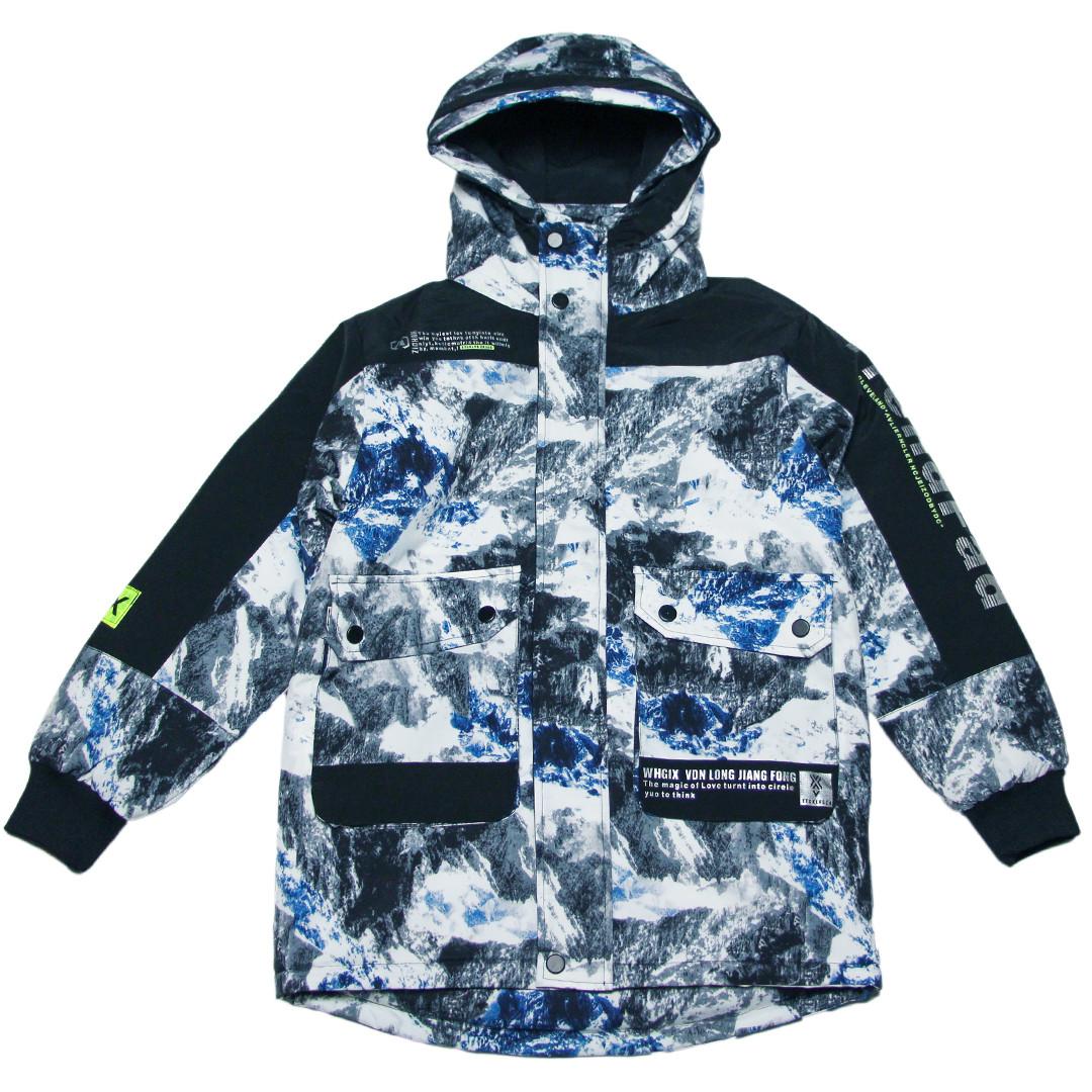 Підліткова демісезонна куртка для хлопчика 134-164 зросту сіра