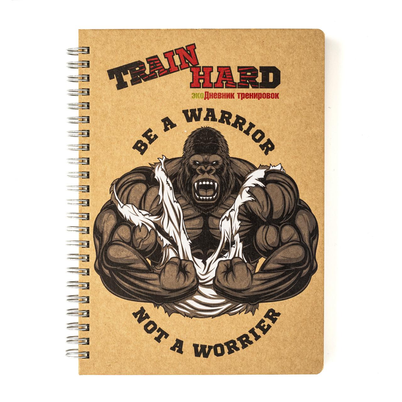 Дневник тренировок эко Kiri sketch Горилла A5 картон 2 мм