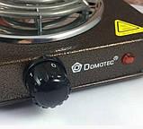 Плита электрическая однокомфорочная спиральная Domotec MS-5801 1000W, фото 5