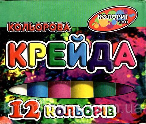 Крейда кольорова КОЛОРИТ -ТОН МЦК-12 (20х100мм) 12кол., фото 2