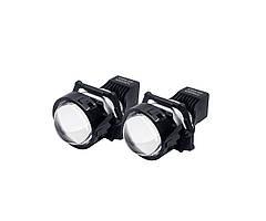 Светодиодные BI-LED линзы TORSSEN BI LED A2 3'' 55W