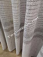 Тюль лен оптом серый, фото 1