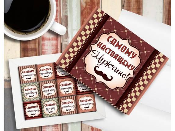 """Шоколадный набор """"Самому Настоящему Мужчине"""" (12 шоколадок), фото 2"""