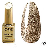 Гель-лак Y.R.E Shine Gel № 03 (15 мл)