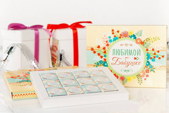 """Шоколадний набір """"Улюбленої бабусі"""" (12 шоколадок), фото 2"""