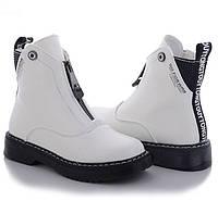 Белые демисезонные ботинки для девочек тм Bessky B789-5C Размеры 32-37