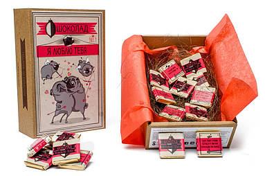 Шоколадний крафт Я люблю тебе (20 шоколадок)