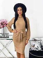Платье женское 1401 (42-48 универсал) (цвета: бежевый, пудра, серый, чёрный) СП, фото 1