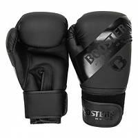Боксерские перчатки Booster Pro Bt Sparring Boxing Gloves 14 oz Черный Таиланд