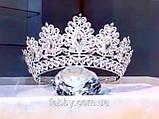 Vanessa's crown - Розкішна корона півколом з неймовірним сяйвом (9 cм), фото 5