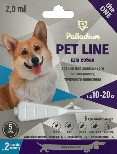 ПЕТ ЛАЙН PET LINE the ONE Palladium краплі від бліх, кліщів і глистів для собак вагою від 10 до 20 кг, 1 піпетка