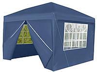 Павильон садовый шатер беседка Malatec 3х3 метра 4 стенки темно-синий