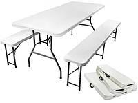 Набор садовой мебели Malatec стол складной платиковый 180 см и 2 скамейки