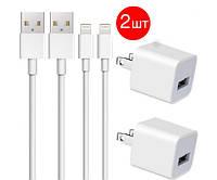 Кабель для iPhone Apple Lightning to USB кабель зарядки для iPad IOS 1m и зарядный блок питания Apple Комплект