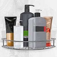 Кутова поличка для ванної з кріпленням Besser SMART STICKER 27.5х20.5х7.5 см