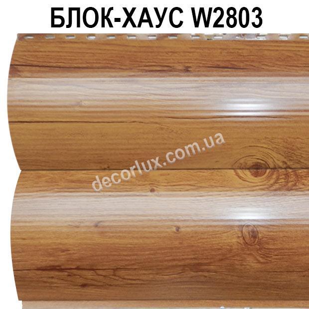 Сайдинг металлический блок-хаус Светлый Дуб (шир. 0,35 м)