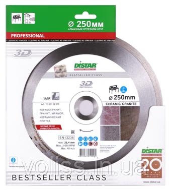 Диск алмазний Distar 250*25,4 Ceramic Granite 3D