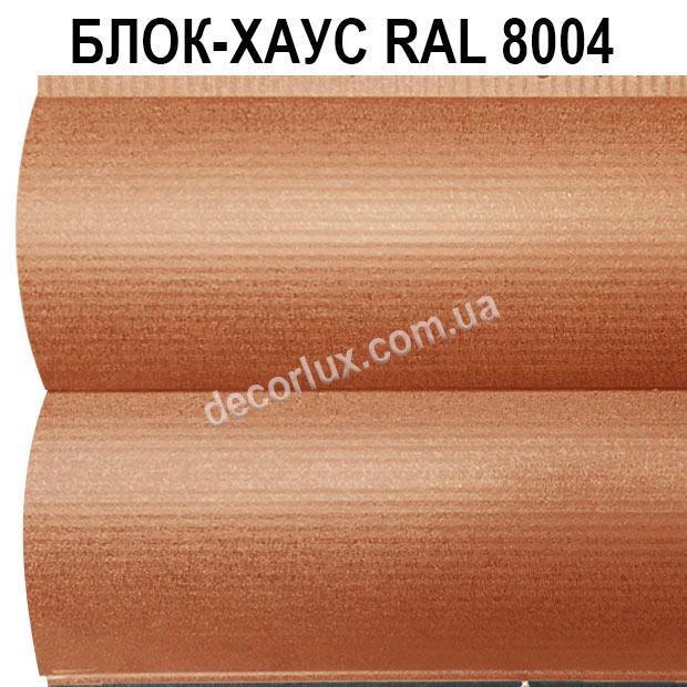 Сайдинг металлический блок-хаус 8004