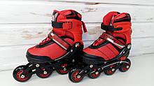 Ролики размер 31-34, Best Roller, красные, колёса PU, без света, в сумке, 8901S