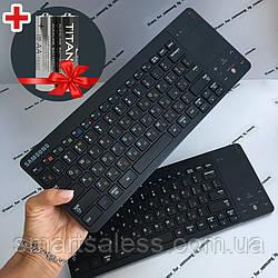 Беспроводная Клавиатура Пульт Samsung VG-KBD1000 Оригинал с сенсорным управлением работает по Bluetooth